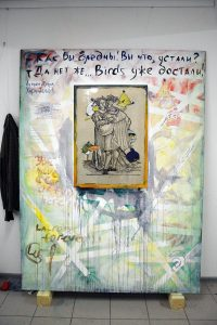 Художник Евгений Семёнов. Проект «Что бы это значило. Книга жалоб и предложений»