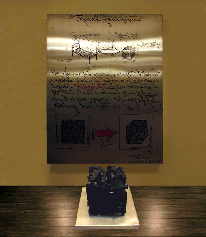 «Проект утилизации» — инсталляция состоящая из двух частей