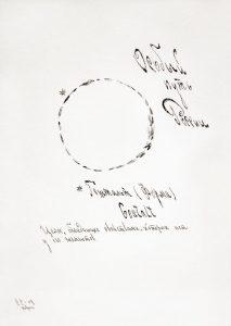Художник Евгений Семёнов. Русская идея